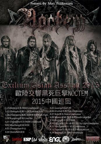 """Noctem - """"Exilium Asian Assault 2015"""""""